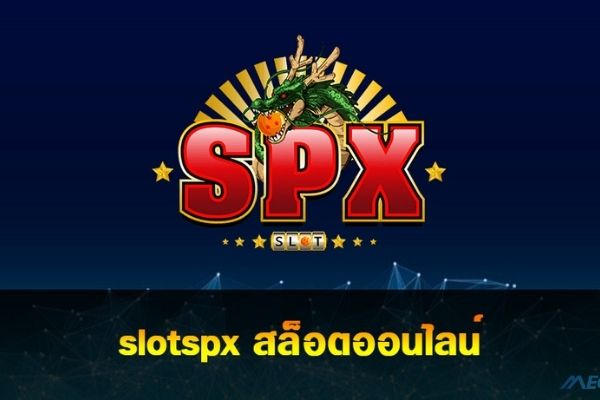 บาคาร่าเว็บไหนดี เล่นบาคาร่าออนไลน์ฟรี-slotspx