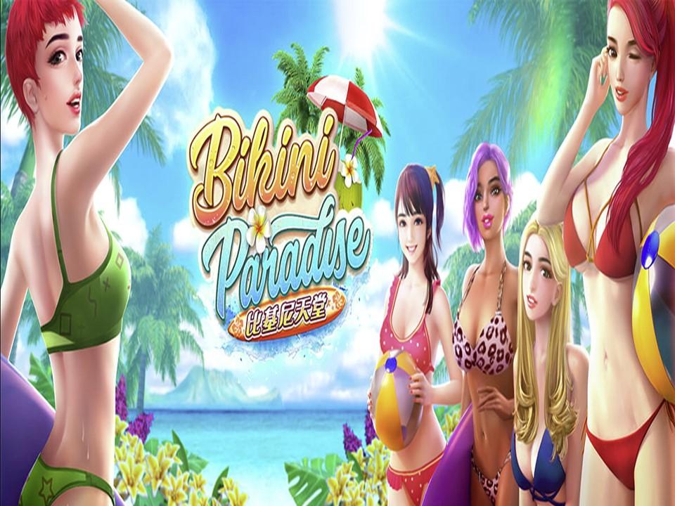 เล่นสล็อต AMBBET เกมสล็อต Bikini Paradise ค่าย PGSLOT